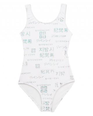 All over logo print swimsuit